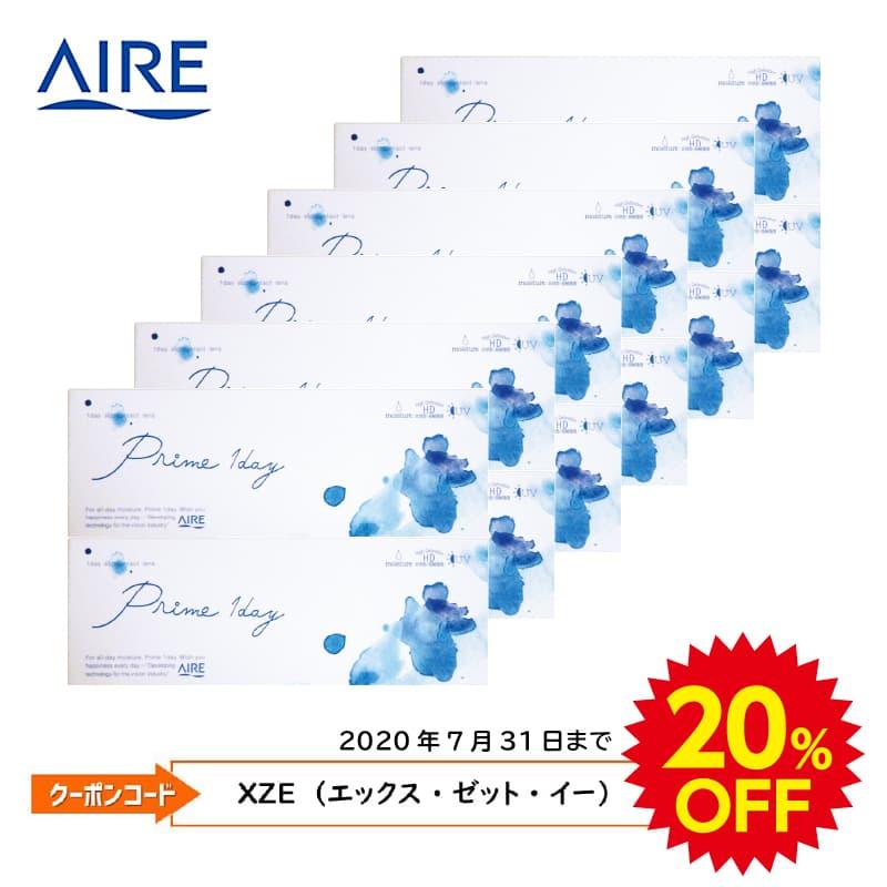 【12箱セット】プライムワンデー(30枚)